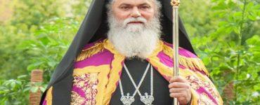Καλαβρύτων Ιερώνυμος: Ο ταπεινός Ιησούς είναι Θεός των ταπεινών ανθρώπων