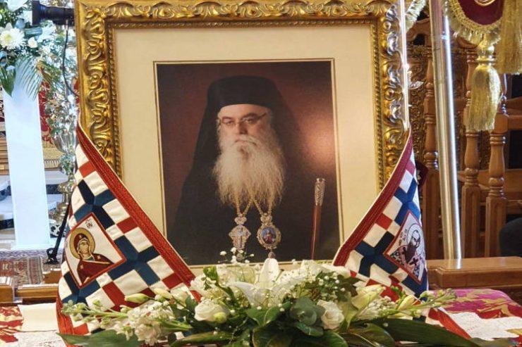 Διδυμοτείχου Δαμασκηνός: Εσίγησε το στόμα του ενθουσιώδους και δραστήριου Ιεράρχου