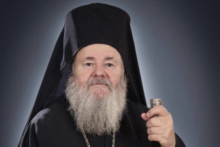 Δεν θα εορτάσει τα ονομαστήριά του ο Μητροπολίτης Κυδωνίας