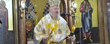 Κυδωνίας Δαμασκηνός: Ο Άγιος Σπυρίδων να βοηθήσει να ελευθερωθούμε από την πανδημία