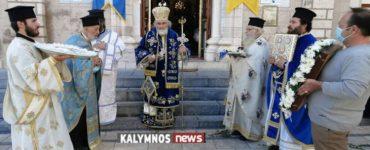 Εορτή Αγίου Νικολάου σε Κάλυμνο και Λέρο