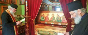 Παράκληση υπέρ υγείας του Μητροπολίτου Καστορίας