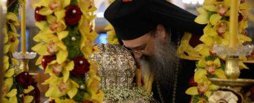Μήνυμα αγάπης, μετανοίας, ελπίδος και ενότητος από τον Άγιο Απόστολο Ανδρέα των Πατρών