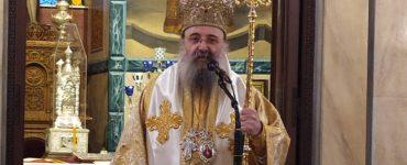 Πατρών Χρυσόστομος: Αναμένουμε τις Αποφάσεις της Ιεράς Συνόδου