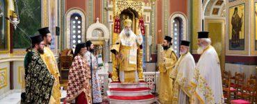 Ο Πειραιάς γιόρτασε τον Πολιούχου του Άγιο Σπυρίδωνα