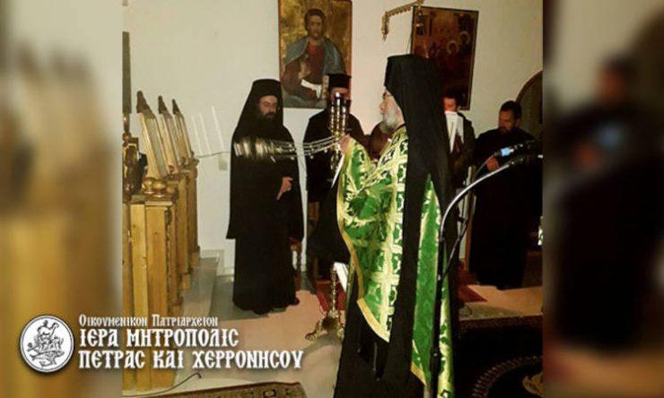 Αγρυπνία Οσίων Πορφυρίου του Καυσοκαλυβίτου και Ιακώβου του εν Ευβοία στη Μητρόπολη Πέτρας