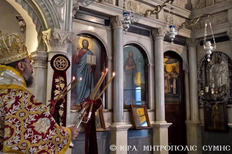 Η Εορτή του Αγίου Ελευθερίου στη Σύμη