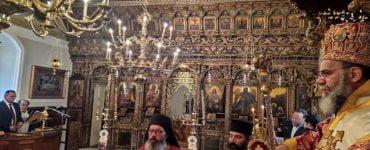 Σύναξη της Παναγίας Κεχαριτωμένης στη Σύμη