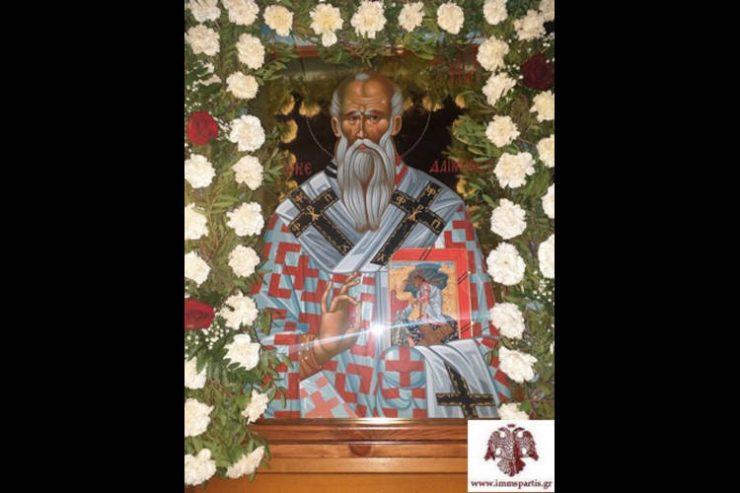 Το Καστόρι τίμησε τον Πολιούχο του Άγιο Θεόκλητο Επίσκοπο Λακεδαιμονίας