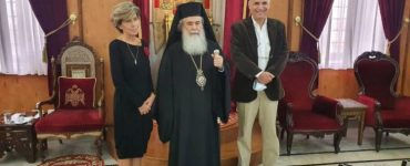 Ο Πρέσβης της Ελλάδος στο Ισραήλ επισκέφτηκε το Πατριαρχείο Ιεροσολύμων