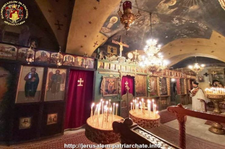 Η Εορτή του Αγίου Σπυρίδωνος στο Πατριαρχείο Ιεροσολύμων