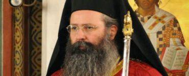 Κίτρους Γεώργιος: Εμπιστευόμαστε την Πρόνοια του Θεού