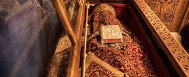 Αγρυπνία για τον Άγιο Ελευθέριο στη Νέα Ιωνία