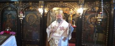 Θεσσαλιώτιδος Τιμόθεος: Λησμονούμε ότι ο Χριστός είναι ο ιατρός και Σωτήρας μας