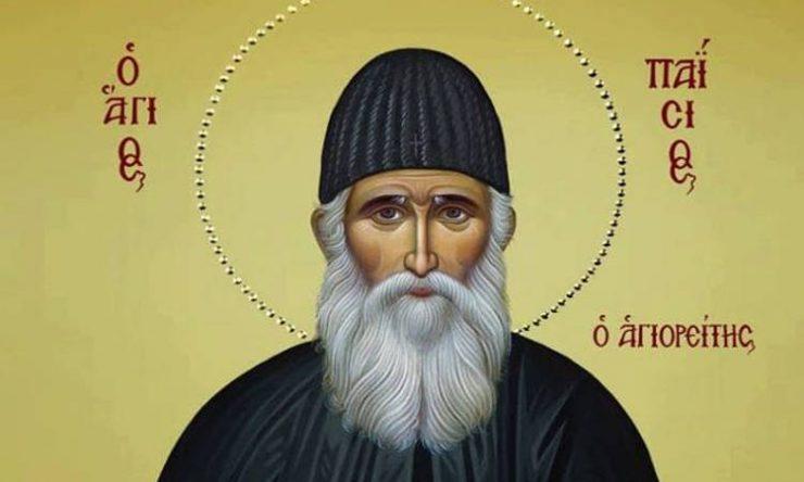 Άρχισαν οι Παρακλήσεις στον Άγιο Παΐσιο στα Ιωάννινα