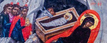 Μάνης Χρυσόστομος: Ο Χριστός βρίσκεται στη γη