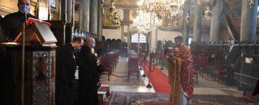Ο εορτασμός του Αγίου Νικολάου στο Φανάρι