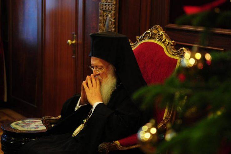 Το Μήνυμα του Οικουμενικού Πατριάρχου για την εορτή των Χριστουγέννων