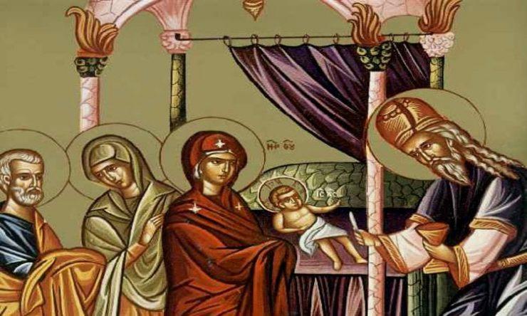 Περιτομή του Κυρίου ημών Ιησού Χριστού