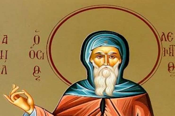 Ποιος είναι ο Όσιος Λεόντιος που εορτάζει 11 Δεκεμβρίου;