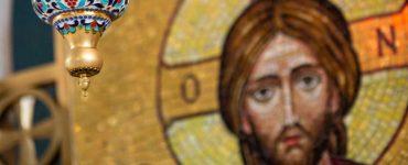 Στη Θεία Λειτουργία ο Χριστός βρίσκεται ανάμεσα στους πιστούς
