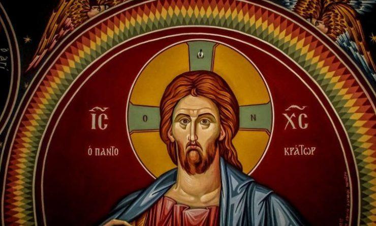 Αν ο Χριστός είναι μέσα σου...