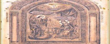 Ανάμνηση ευρέσεως της Μεγαλόχαρης της Τήνου