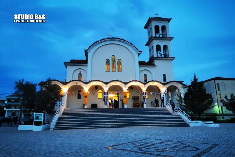 Το Ναύπλιο τιμά τον προστάτη του Άγιο Αναστάσιο (ΦΩΤΟ)