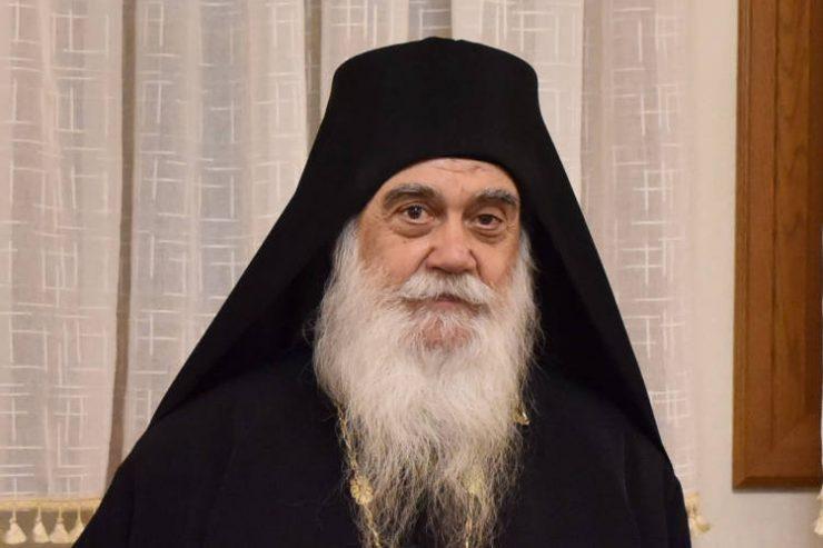 Εκοιμήθη ο Γέροντας Χρυσόστομος Καθηγούμενος της Μονής Οσίου Νικοδήμου