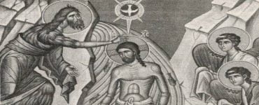 Εορτή Αγίων Θεοφανείων και αγιασμός των υδάτων στον ποταμό Καρκώτη