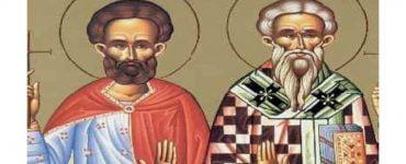 Εορτή Αγίων Θεοπέμπτου και Θεωνά των Μαρτύρων