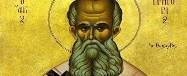 Εορτή Αγίου Γρηγορίου του Θεολόγου