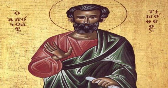 Εορτή Αγίου Τιμοθέου του Αποστόλου