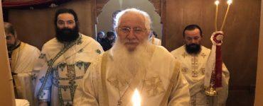 Θηβών Γεώργιος: Η Τοπική μας Εκκλησία διαμαρτύρεται για την επίθεση που δέχεται ως υπαίτια του lockdown στη Βοιωτία Προληπτικά σε κατ' οίκον περιορισμό ο Θηβών Γεώργιος