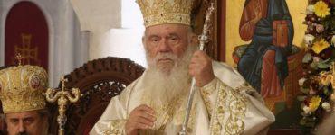 «Ο Αρχιεπίσκοπος και η Εκκλησία μας σέβονται έμπρακτα όλες τις γνωστές θρησκείες»