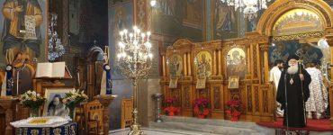 Δημητριάδος Ιγνάτιος: Ο Χριστόδουλος εξέφραζε την καρδιά του Γένους