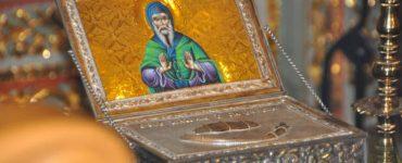 Εορτή Οσίου Αντωνίου του εκ Βεροίας στη Δράμα
