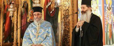 Φθιώτιδος Συμεών κοντά σε εορτάζοντες Ιερείς της Μητροπόλεως