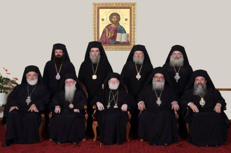 Οι εκδηλώσεις της Εκκλησίας Κρήτης για τα 200 χρόνια της Ελληνικής Επανάστασης