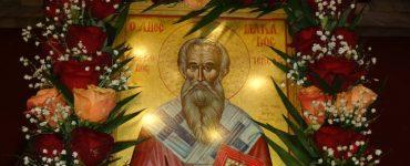 Τιμήθηκε ο πρώτος Επίσκοπος Άγιος Μακάριος στη Μητρόπολη Ιερισσού