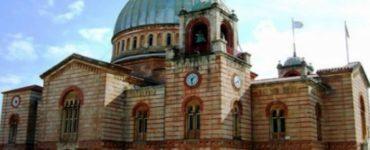 Ανακοίνωση περί ψευδο-μοναχού Χριστοδούλου