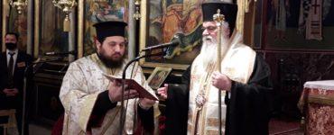 Καλαβρύτων Ιερώνυμος: Με τη βοήθεια του Θεού και όλων των Ελλήνων να ξεπεράσουμε τα εμπόδια και να βγούμε νικητές