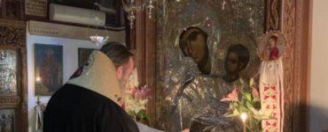 Εορτή Παναγίας Παραμυθίας στη Μητρόπολη Κισάμου