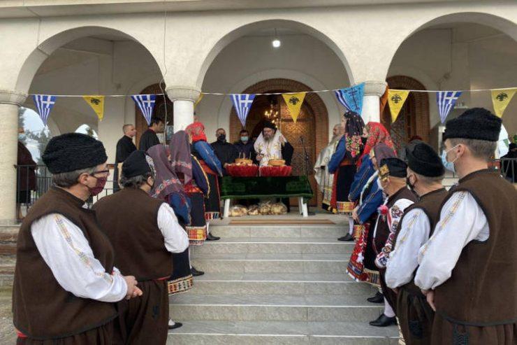 Πανηγυρικός Εσπερινός Αγίου Τρύφωνος στη Μητρόπολη Λαρίσης