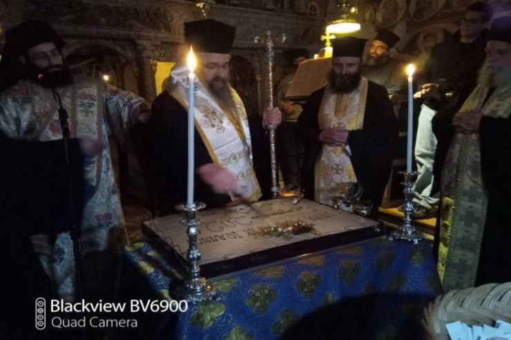 Η ευλόγηση της Αγιοβασιλόπιτας στη Μονή Αγίου Ιωάννου Προδρόμου στο Λιβάδι της Καρυάς