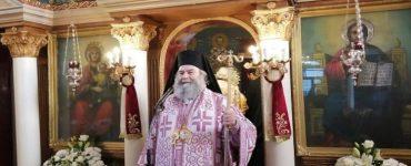 Μάνης Χρυσόστομος: Με αφορμή την καινούργια χρονιά να μη χωριστούμε από το Θεό