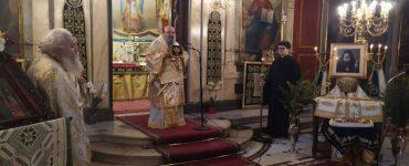 Αρχιεπισκόπου Χριστοδούλου μνήμη στην Πάτρα
