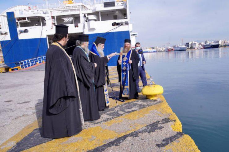 Θεοφάνεια στο πρώτο λιμάνι της χώρας