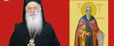 Ομιλία Βεροίας Παντελεήμονος για τον Όσιο Θεοδόσιο τον Κοινοβιάρχη (ΒΙΝΤΕΟ)