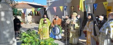 Εορτή Αγίου Νεοφύτου στη Μητρόπολη Χαλκίδος